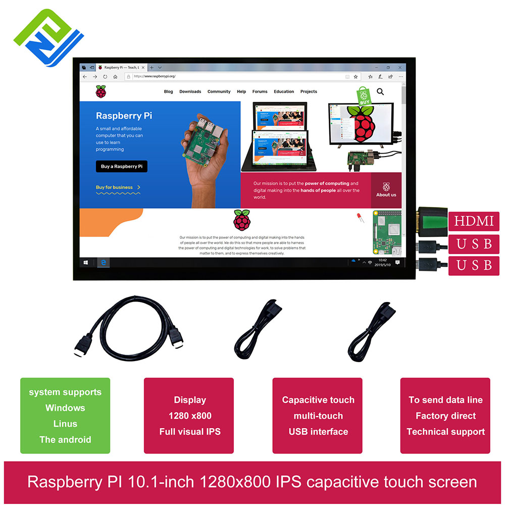 10.1 inch HDMI LCD Display