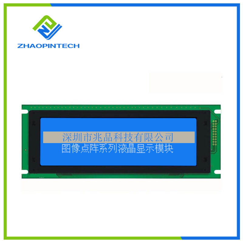 24064 Graphic LCD Display