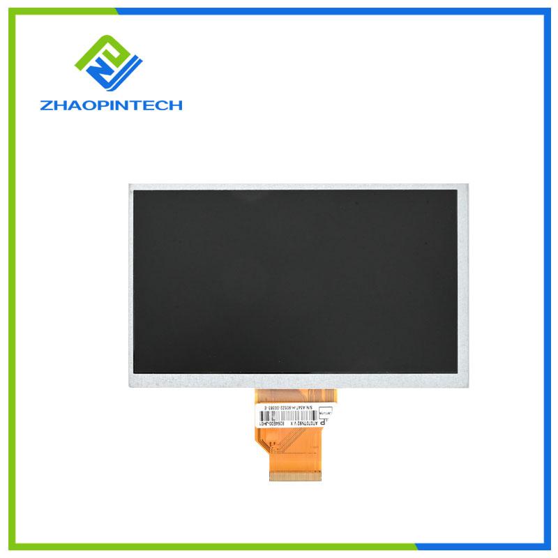 7 дюймдік TFT LCD дисплейі 800x480