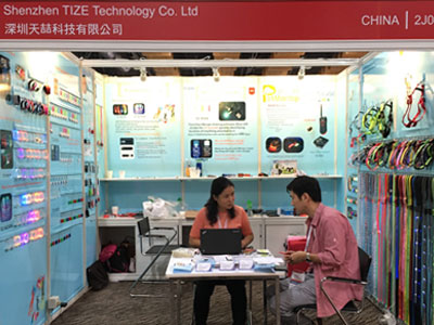 Pet products exhibition 2015