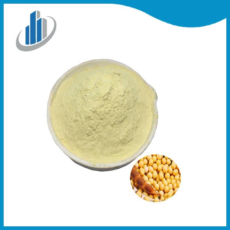 Фосфатидилсерин (PSï¼ ‰ CAS № 51446-62-9