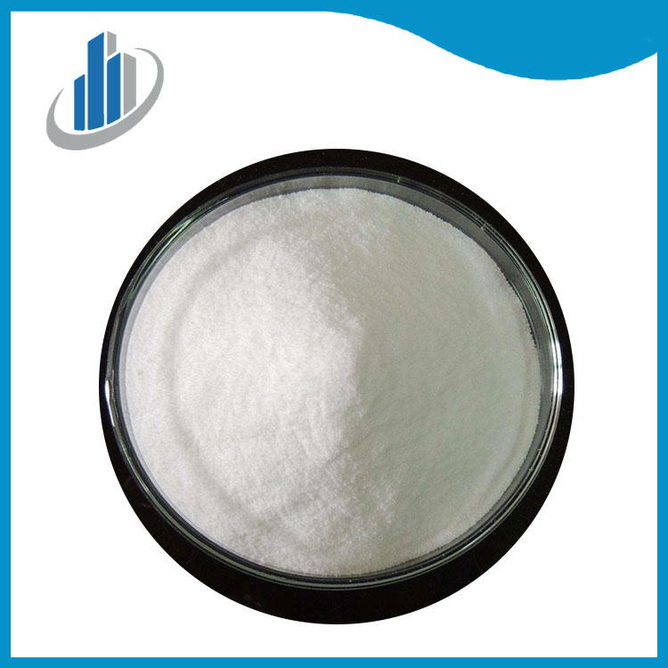 Xylitol CAS 87-99-0
