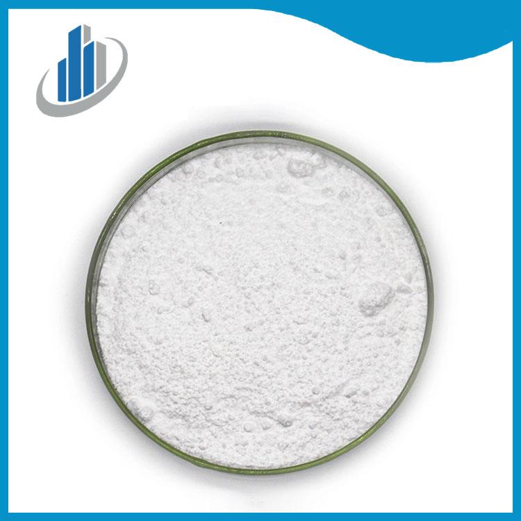 सोडियम कार्बोक्सी मिथील सेल्युलोज (सीएमसी) सीएएस 9004-32-4