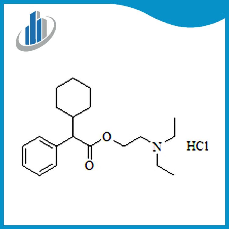 ड्रॉफेनाइन हायड्रोक्लोराईड सीएएस 548-66-3