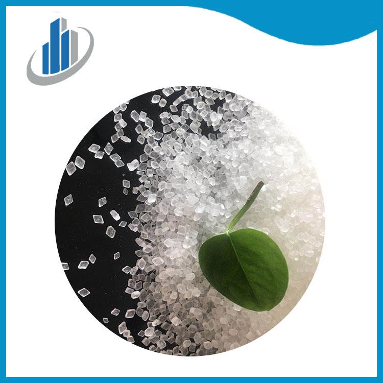 ساخارین سدیم برای مواد غذایی و آشامیدنی