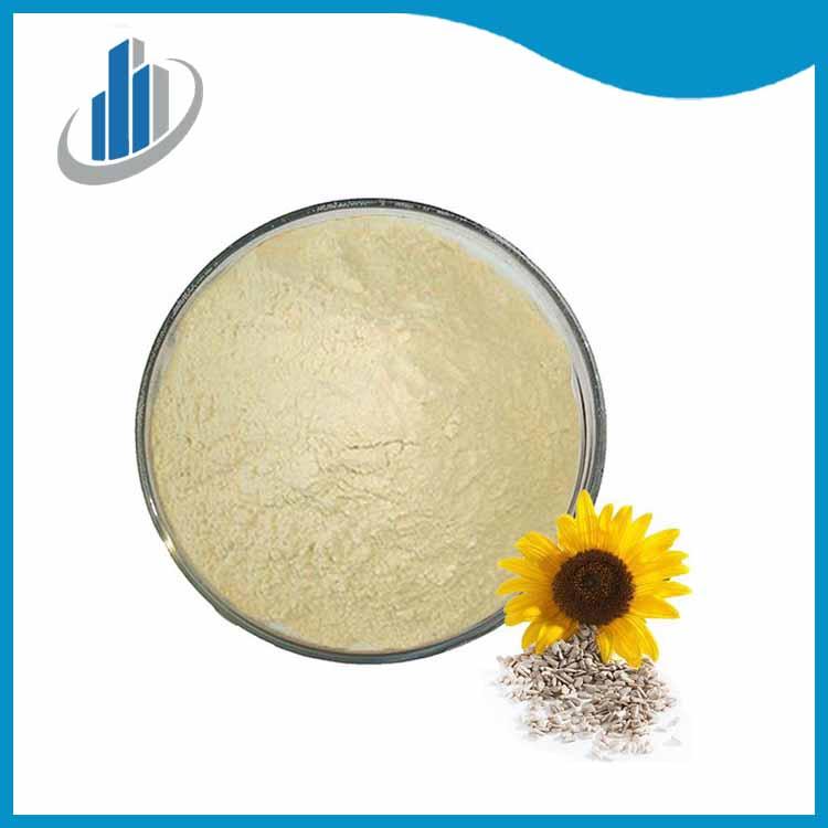 Extracto de lecitina de girasol fosfatidilserina 10% 20% 50% 70%