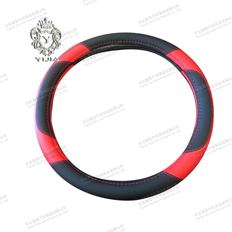 How To Choose Steering Wheel Cover