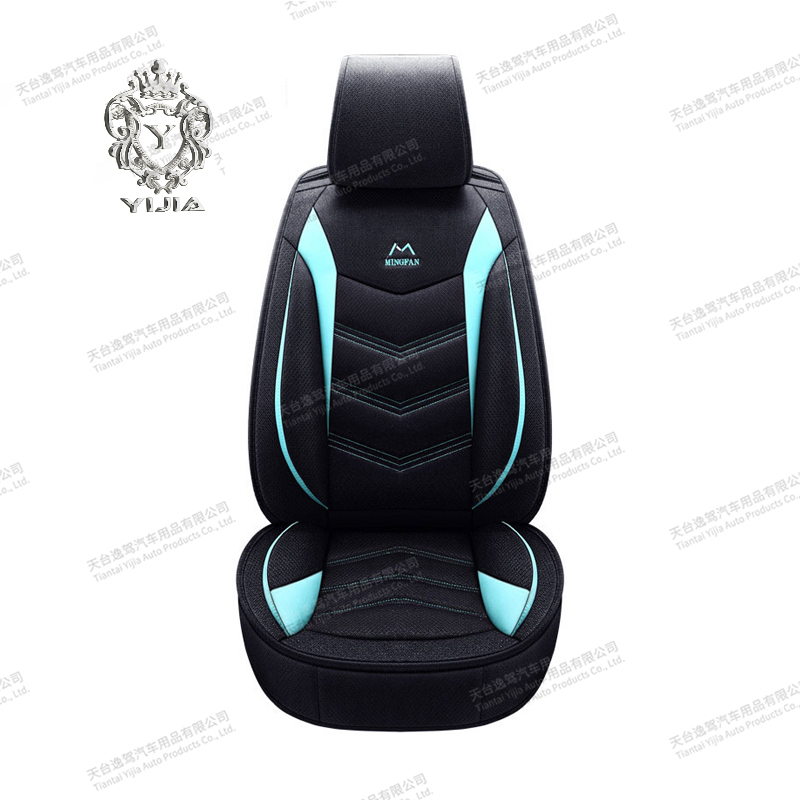 Good Car Seat Cover Composite Material Is Necessary