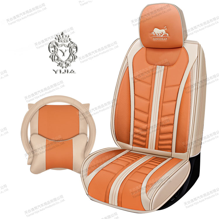Luxury Leather Seat Covers DD-2020