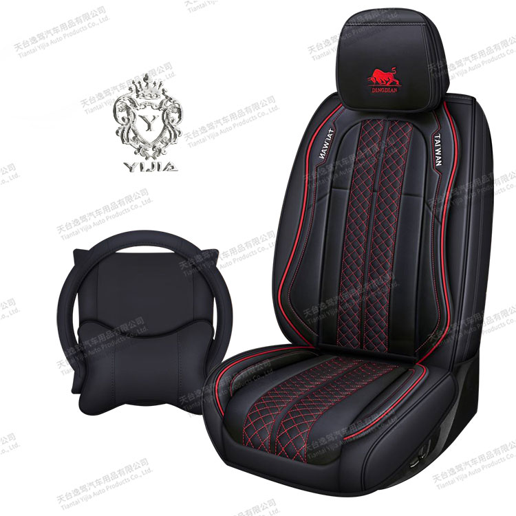 Luxury Leather Seat Covers DD-2025