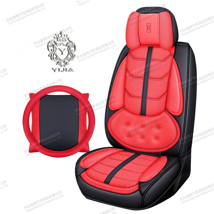 Luxury Leather Seat Covers DD-2028