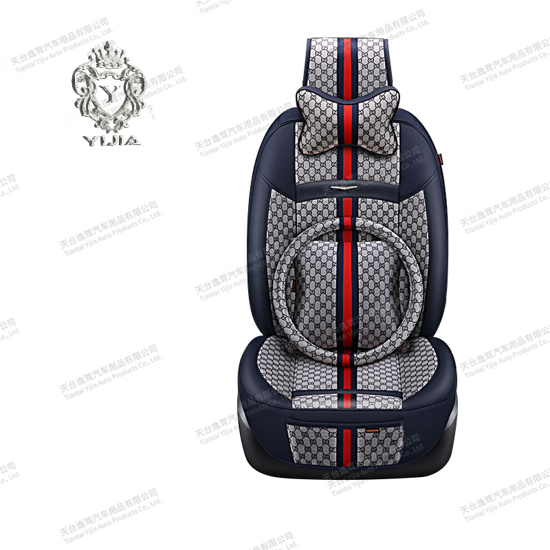 Luxury Leather Seat Covers DD21