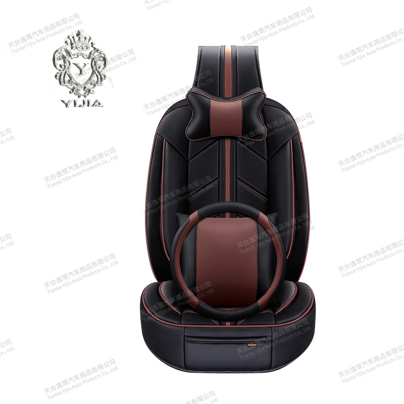Luxury Leather Seat Covers DD28