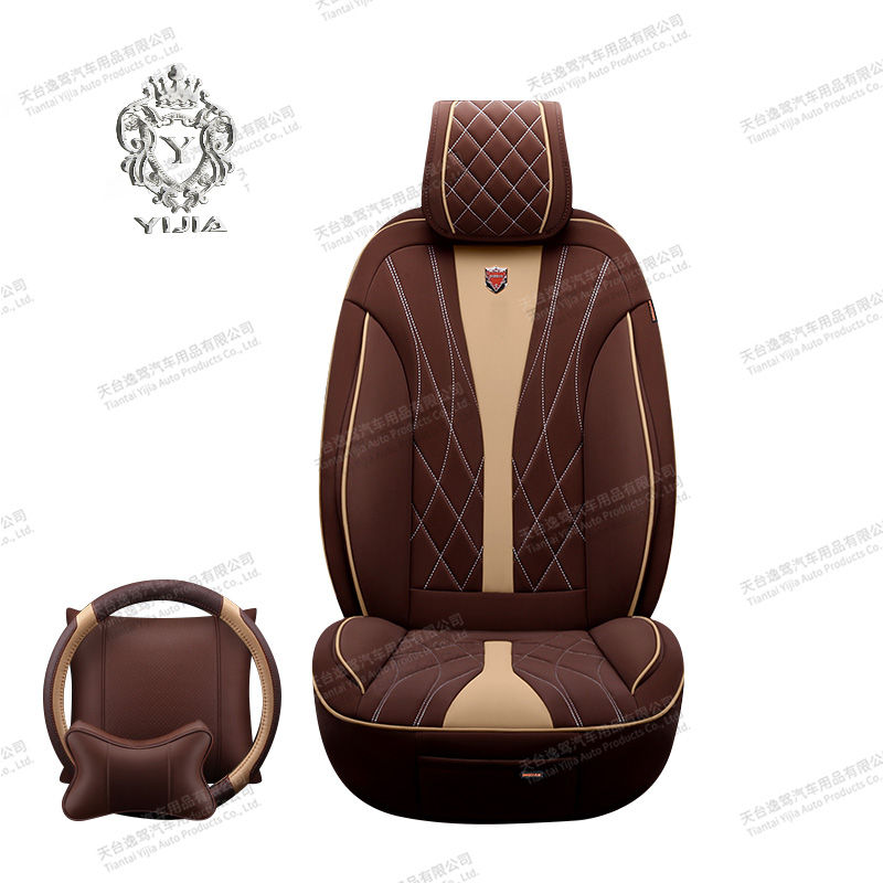 Luxury Leather Seat Covers DD30