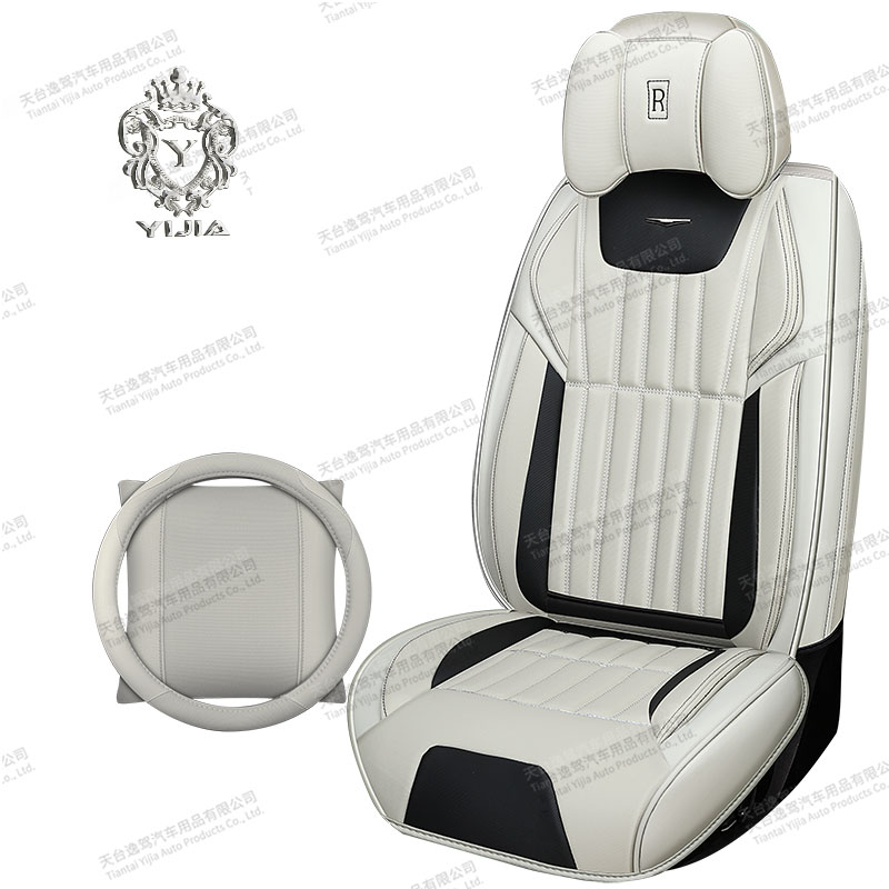Luxury Leather Seat Covers DD609