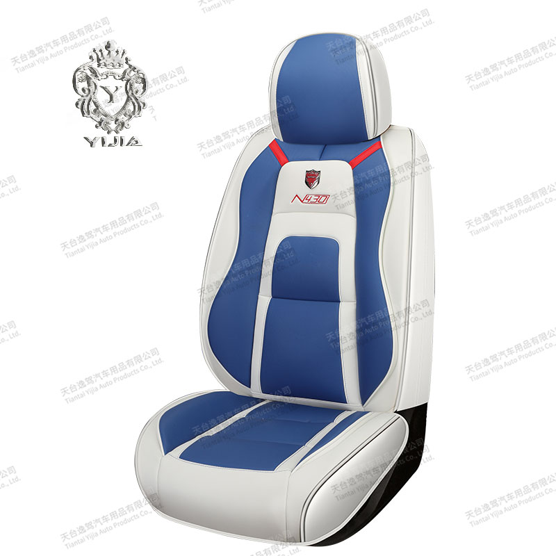Luxury Leather Seat Covers DD616