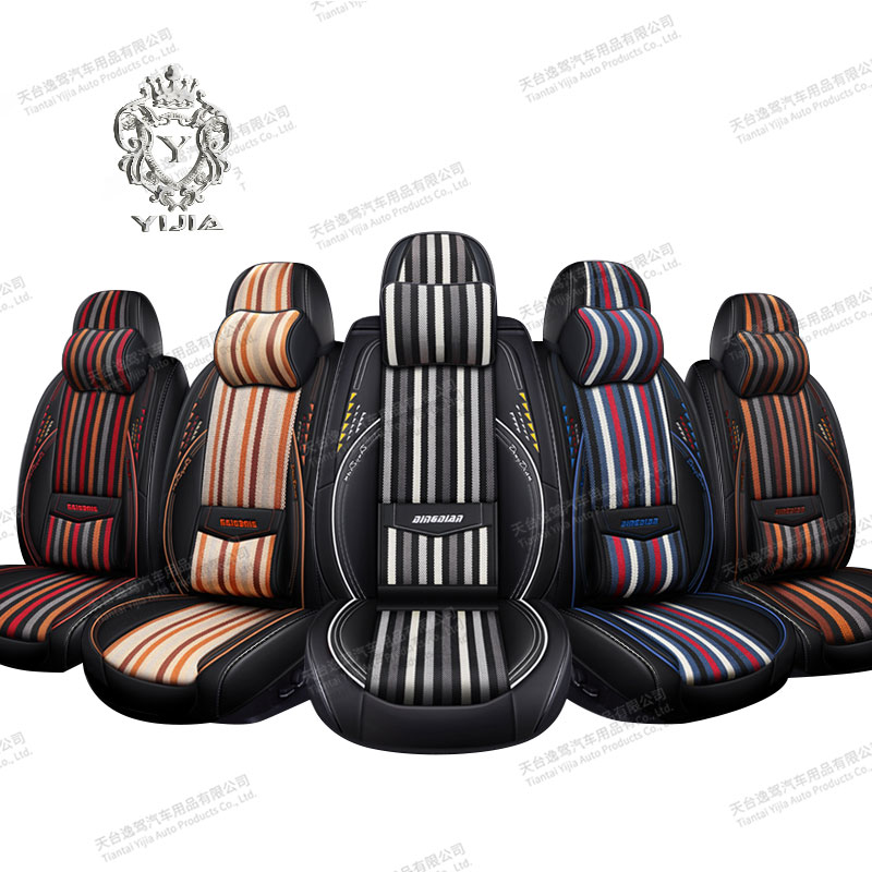 Luxury Leather Seat Covers DD625