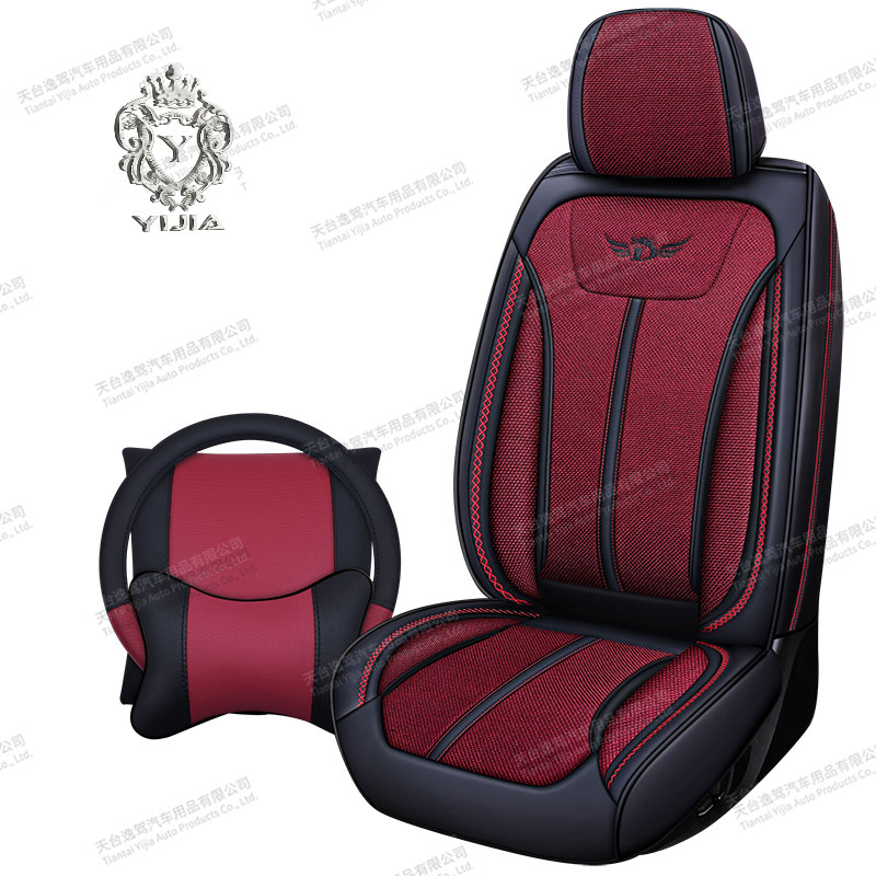 Luxury Leather Seat Covers DD688