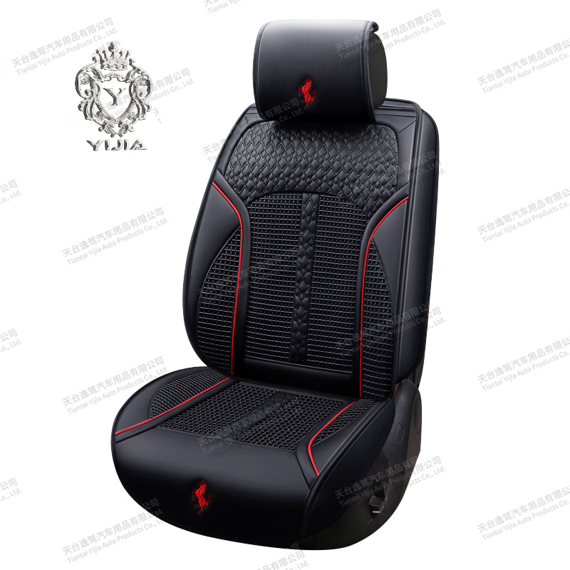 Luxury Leather Seat Covers DD68