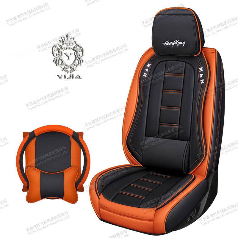 Luxury Leather Seat Covers H2