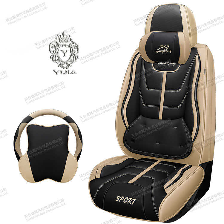 Luxury Leather Seat Covers H5