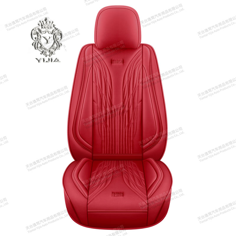 Luxury Leather Seat Covers LEIY