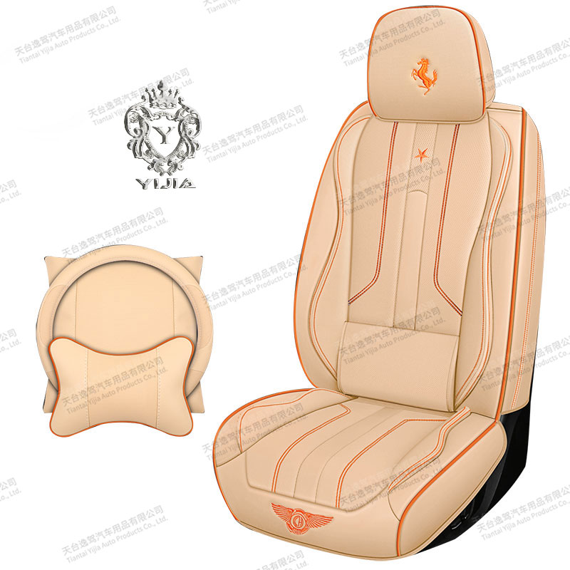 Luxury Leather Seat Covers Z2