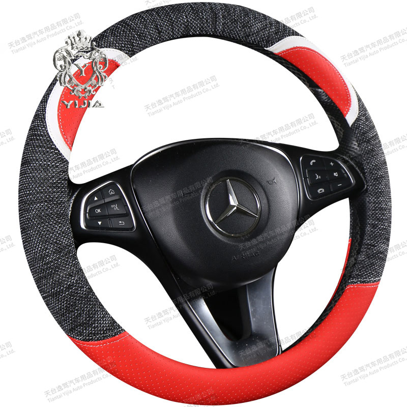 Pu Leather Universal Fashion Car Steering Wheel Cover JY-4