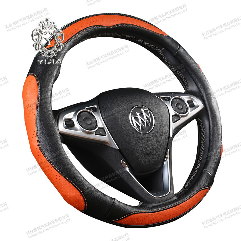 Pu Leather Universal Fashion Car Steering Wheel Cover LSY-1