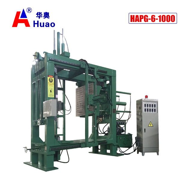 Special Type APG Machine 6-Sides Core-Puller Epoxy Resin APG Molding Machine