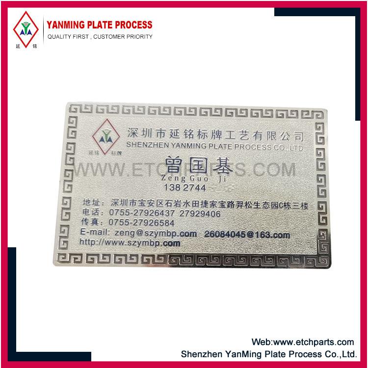 Luxury Metal Business Card