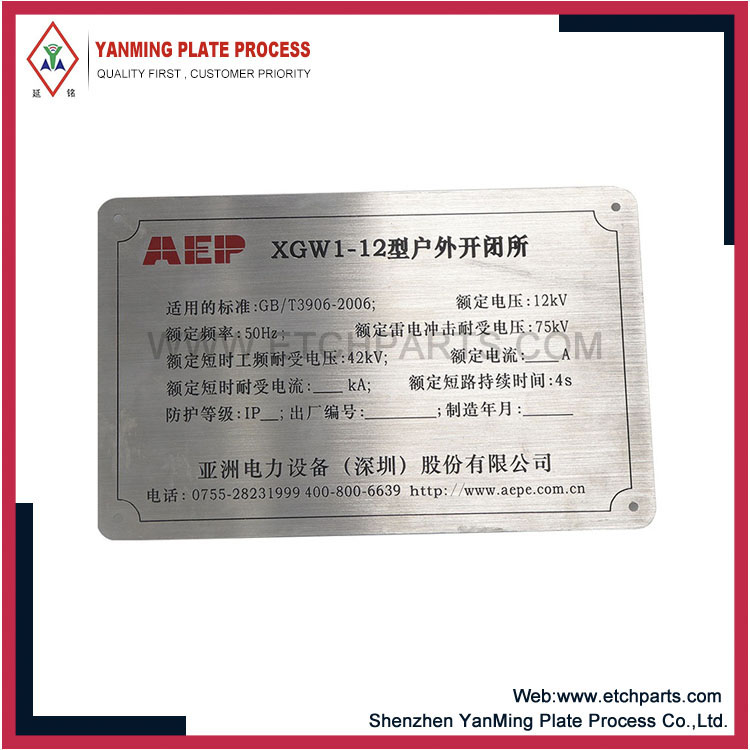 Stainless Steel Machine Labels