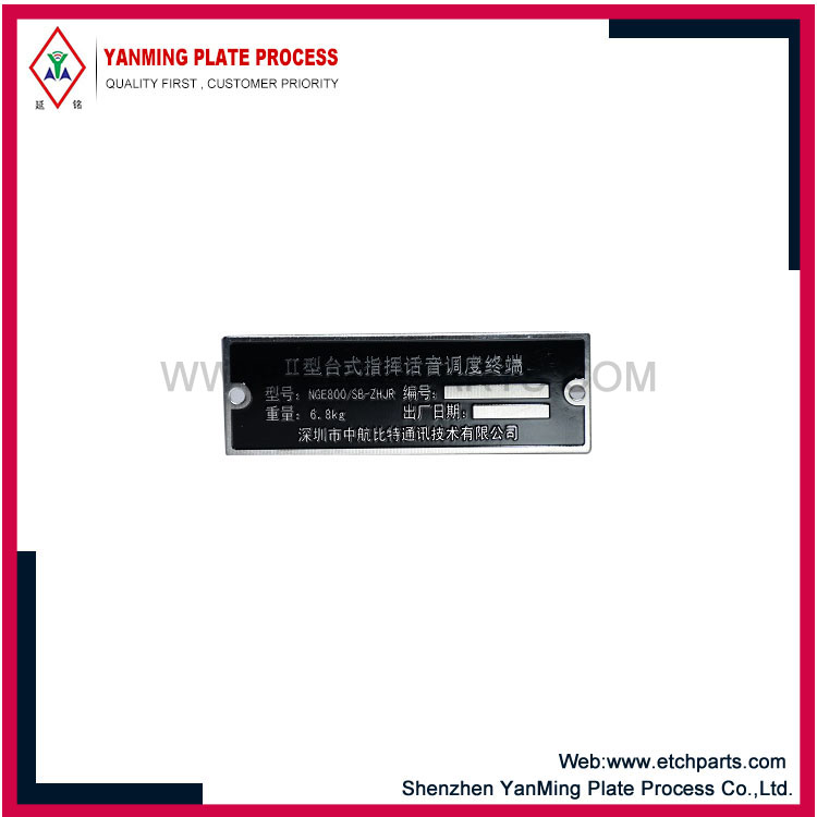 Aluminum Machine Labels