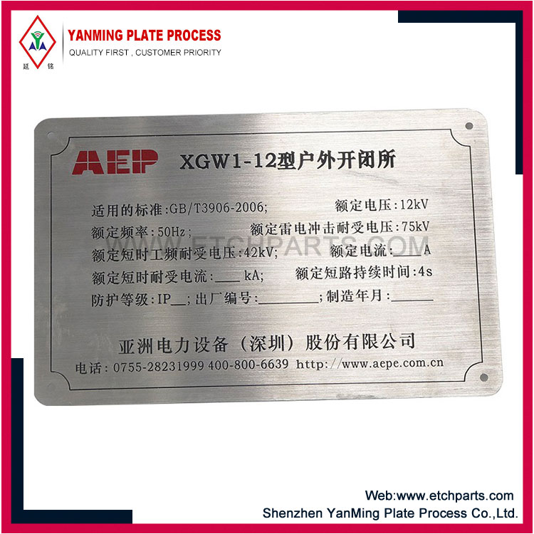 Stainless Steel Asset Labels