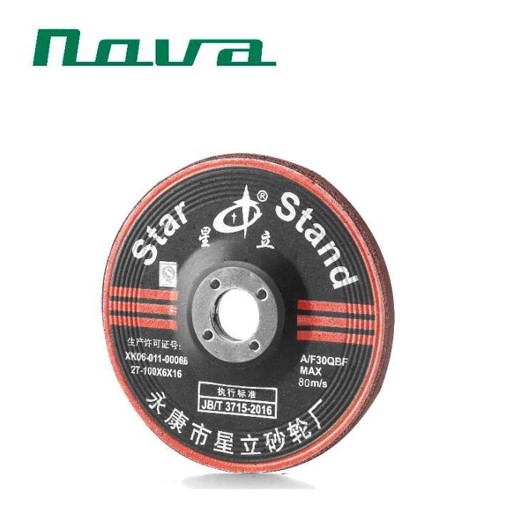 دیسک سنگ زنی با کیفیت بالا 4 اینچ برای آلومینیوم