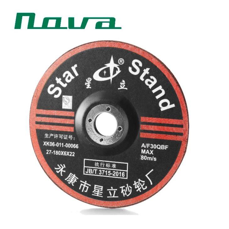 چرخ آسیاب فولادی ساینده
