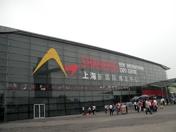 Информация за изложбата на международното изложение за осветление в Шанхай