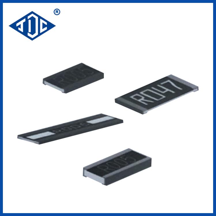Chip Resistor CS