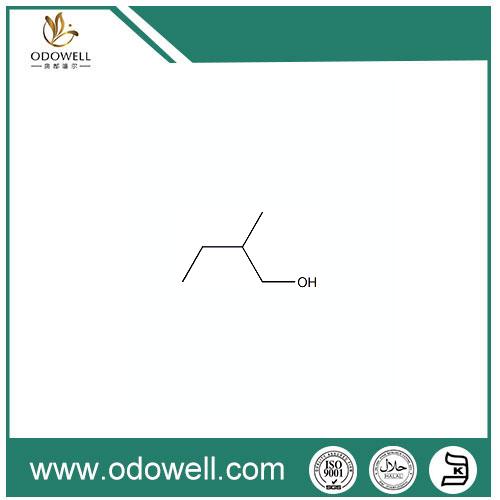 2-метил-1-бутанол