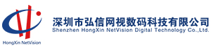 linkek-Shenzhen Hongxin NetVision Digital Technology Co., Ltd.