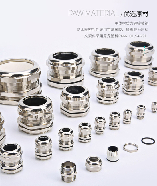 How to Find High Quality metal Cable Gland?