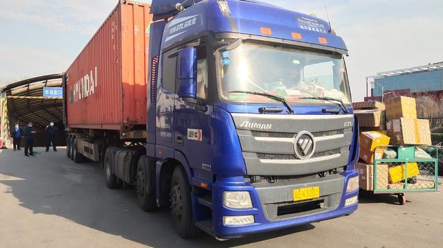 2019 International logistics to the United States