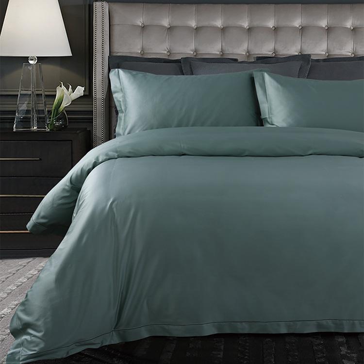 Комплект спално бельо Comfort Comfort сатен тъмно зелен