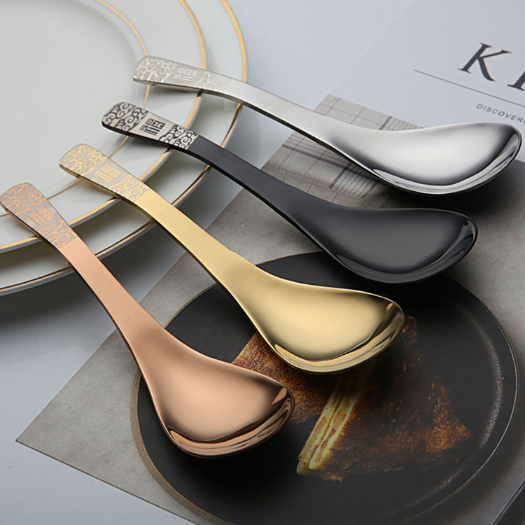 Gold Stainless Steel Long Spoons Set