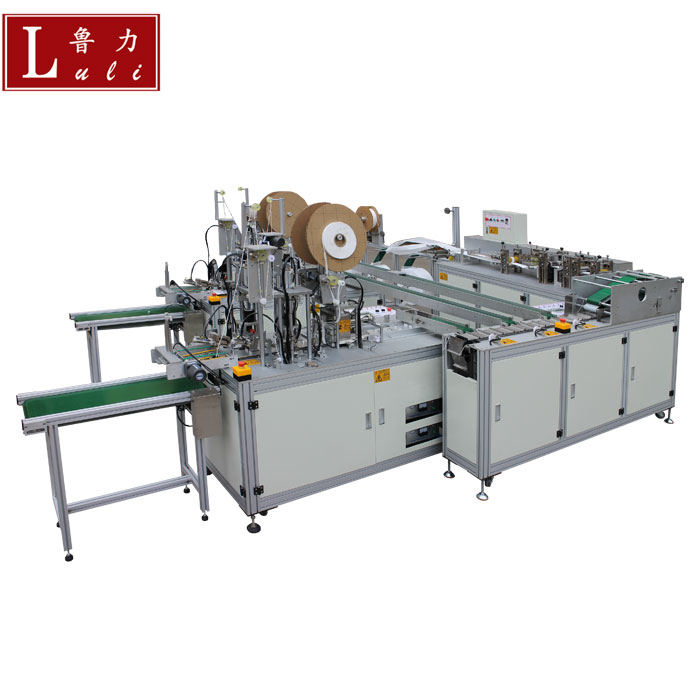 Maintenance and maintenance of the machine's full-automatic mask machine before going to work will increase productivity