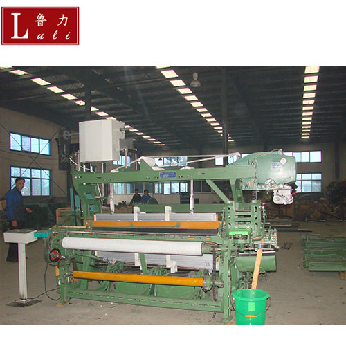 Several Different Types Of Shuttle Looms