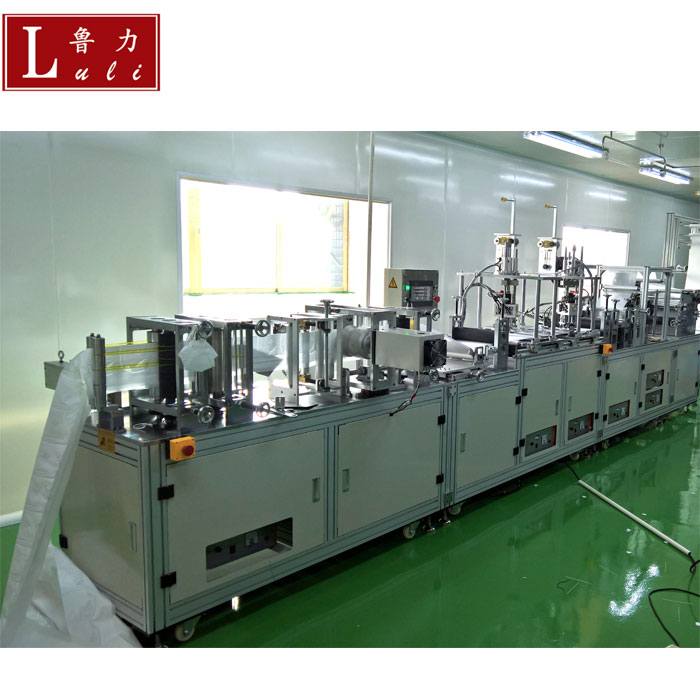 Fully Automatic Folding Mask Machine