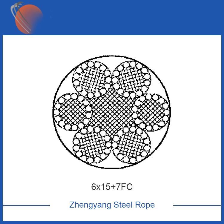 6x15+7FC galvanized steel wire rope