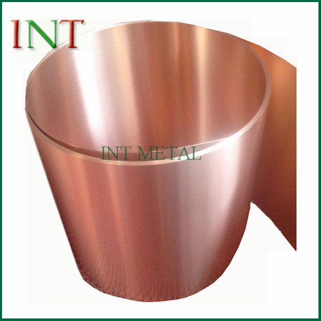 C10200 Oxygen Free Copper Strip