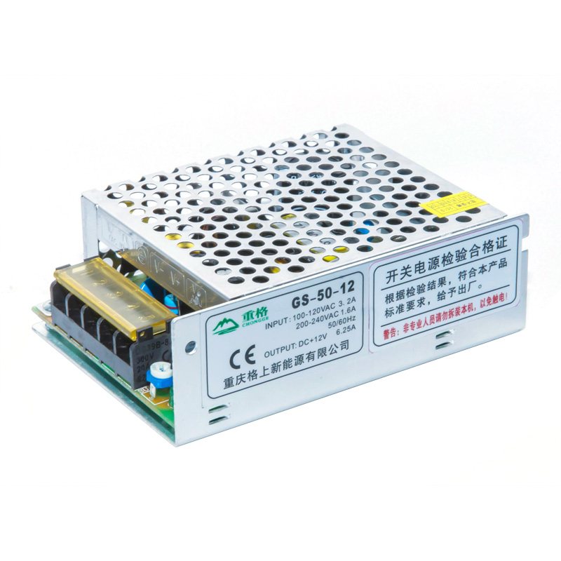 Switching Power Supply 50W